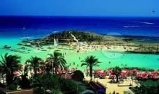 البشر سكنوا جزيرة قبرص قبيل بداية العصر الحجري الحديث