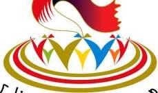 """بمناسبة العيد الوطني البحرين تطلق فعاليات مهرجان """"البحرين تجمعنا"""""""