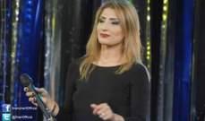 إيمان الشريف قضت رأس السنة مع الإعلامي عبد الرزاق الشابي