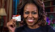 """ميشيل أوباما تغني لـ""""بيونسيه""""..بالفيديو"""