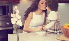 إبنة سيرين عبد النور تفاجئها.. ترقص وتغني على الطاولة