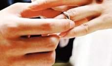 تراجع معدّلات الإقبال على الزواج في بريطانيا