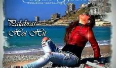 """خاص- دونا ماريا في المرتبة 16 في """"mix tape"""" العالمي"""