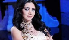 """رانيا يوسف تنتهي من """"الصندوق الأسود"""" بعد يومين"""