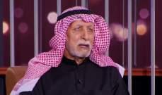 إبراهيم الصلال أحد رواد الفن الكويتي.. ولهذا السبب تراجع عن إعتزاله