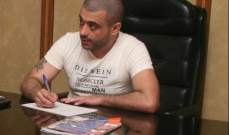 """سليمان أصفهاني يرفع دعوى قضائية ضد إذاعة """"مزيكا"""""""