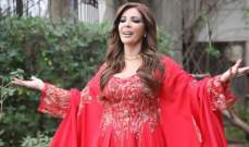 """حسنا مطر تُغنّي """"الصوراني و الباديني"""" بين أربيل ولبنان"""