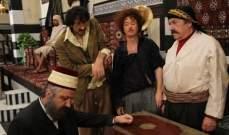 حمام شامي يحصد الجائزة الذهبية كأفضل عمل كوميدي