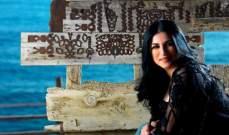 """هبة القواس بين الوجد والحنين في ألبومها الجديد """"صوتي السماء"""""""