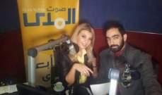 """فريد الصباغ يناقش """"الطائفة 19"""" من قلب بيروت"""