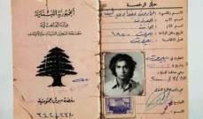 """مارون بغدادي يكسر 20 عاماً من الظلمة .. عائداً """"تحت أضواء"""" بيروت"""