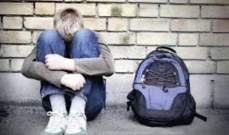 المخدرات لعلاج عوارض الاكتئاب..!
