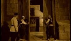 """خاص """"الفن""""- هذه حقيقة مشاركة الممثلة الأردنية في """"باب الحارة"""""""