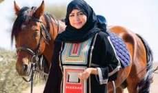 ريماس منصور: السعوديات تحكمهن العادات والتقاليد ولا يقبلن بأي دور