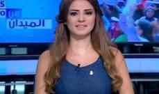 """رشا الخطيب :""""العونيي إجو يضربوني بس القوات خلّصوني"""" وأخبار """"الجديد"""" قاسية"""