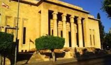 """الدخول الى المتحف الوطني مجاناً بمناسبة يومي """"الوطني للتراث"""" و""""العالمي للمتاحف"""""""