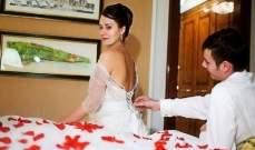 للعروس الخائفة من ليلة الزفاف: هناك فرق بين ما تسمعينه وما يحدث فعلياً