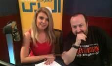 غسان الرحباني: أنا ضد ترشح ميشال عون للإنتخابات الرئاسية