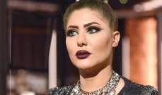 ملاك الكويتية تزوّجت 6 مرات.. وخلاف مع بدرية أحمد بسبب الفيديو الفاضح