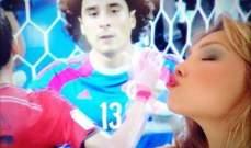 ماريا مرسيدس تطلب الزواج من حارس المكسيك اوشوا!