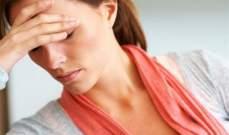 الإكتئاب يضاعف خطر الأزمة القلبية لدى النساء