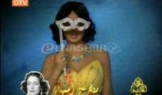 رولا سعد تتقمّص شخصية أسمهان ونورهان تُقلّد جورج وسوف