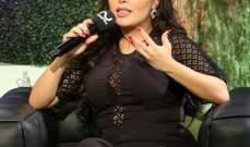 """سارة الهاني: لن أردّ على رامي عياش """"عيب علّق أو ردّ"""""""