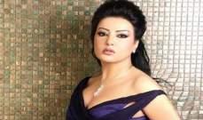 سمية الخشاب: أنا وفيفي عبدو ثنائي ناجح