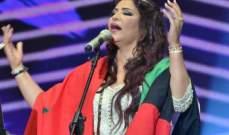 أحلام تعايد دولتها على طريقتها الخاصّة -بالفيديو
