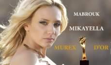 ميكاييلا إستحقت جائزة الموريكس دور عن جدارة