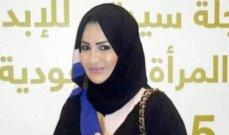 بالصور- فستان زفاف الأميرة حصة حديث المتابعين ومن توقيع هذا المصمم العالمي