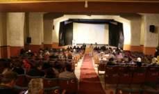 إختتام مهرجان أفلام 100 ثانية الأول في لبنان..بالصور