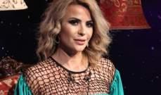 بعد إنتقاد برنامجها.. باسمة ترد وتطالب الـMTV بالإعتذار