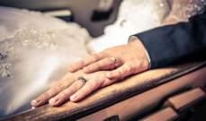 رجل يتزوج إمرأة أصغر منه بـ58 سنة في سوريا!!