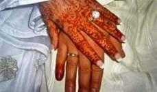 امرأة موريتانية تزوجت أكثر من 55 مرة