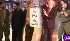 """زاهر قيس من """"الهيبة"""" إلى """"حركة 6 أيار"""" ورفيق فخري وألان العيلي وعايدة الخوري في كواليس المسرحية"""