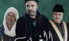 رشيد عساف يطلق سراحه من السحن ويكتشف ان طليقته تزوجت من زهير رمضان