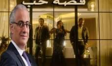 """زياد شويري لـ""""الفن"""": سعيد بنهاية """"قصة حب"""" وتريثت بفيلمي اللبناني العربي"""