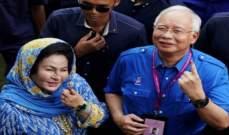لبناني يقاضي زوجة رئيس وزراء ماليزيا السابق ويطالبها بـ14 مليون دولار