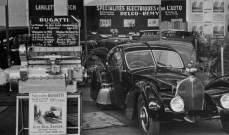 """سيارة """"مفقودة"""" منذ الحرب العالمية الثانية.. ومبلغ كبير مقابل العثور عليها"""