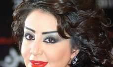 شيماء علي بأول ظهور لها بعد الولادة-بالصورة