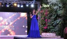 ميريام عطا الله تخطف الأنظار في حفل إنتخاب ملكة وملك جمال طلاب لبنان..بالصور