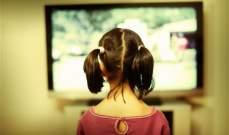 هذا ما يحدث للطفل اذا قضى أكثر من ساعتين أمام التلفاز