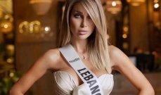 تيما ياسين تمثل لبنان بـ Miss Elite في دورته بمصر-بالصور