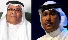 محمد عبده ينعى صديق عمره الملحن طلال باغر بكلمات مؤثرة-بالصورة