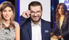 من الإعلام الى السياسة.. طوني خليفة ليس متفائلاً بولا يعقوبيان واقعية وغادة عيد ستفضح المستور