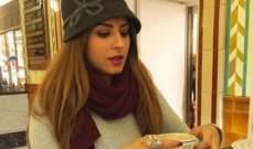 ريهام أيمن تستعين بكرسي متحرك في إجازتها مع شريف رمزي في لندن..بالصور
