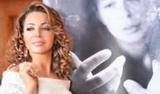 """سوزان نجم الدين مع حمادة هلال في """"إبن أصول"""".. بالصورة"""
