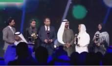 نوال الصوفي مكرمة من الشيخ محمد بن راشد بجائزة صناع الأمل