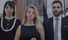 """فيلم """"منارة"""" اللبناني يحصد الجائزة الفضية في مهرجان الإسكندرية للفيلم القصير وهذا ما حصده باقي الأفلام"""